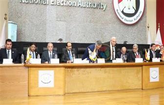 «اللجنة القضائية لانتخابات الشيوخ» بأسوان تتلقى أوراق مرشحين جديدين اليوم