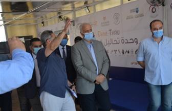 رئيس جامعة الإسكندرية يتفقد وحدة تحاليل كورونا بالمستشفى الجامعي | صور