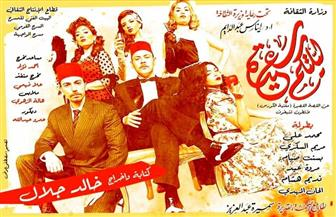 """خالد جلال يلتقي جمهوره الخميس المقبل في """"ليلتكم سعيدة"""""""