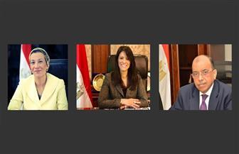 وزراء التنمية المحلية والتعاون الدولي والبيئة يختتمون اجتماعات بعثة البنك الدولي