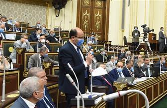 البرلمان يوافق على مجموع مواد قانون المرافعات المدنية والتجارية