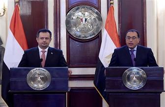 رئيس الوزراء: أمن واستقرار اليمن أهمية قصوى للأمن القومي المصري والعربي