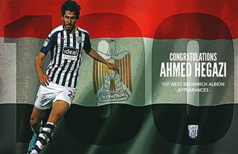 أحمد حجازي يصل للمباراة رقم 100 مع وست بروميتش ويعلق: «فخور جدا»