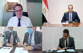عبد الغفار وطلعت يشهدان توقيع بروتوكول تعاون بين وزارة الاتصالات ووكالة الفضاء المصرية
