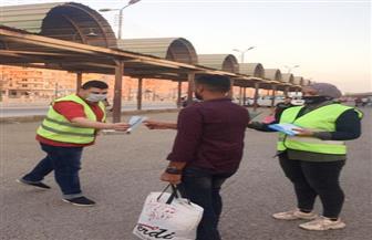 «مستقبل وطن» يواصل توزيع الكمامات والمطهرات لمواجهة «كورونا» بكفر الشيخ | صور