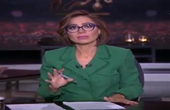 بسمة وهبة: هرجع مصر.. خلاص مش قادرة | فيديو