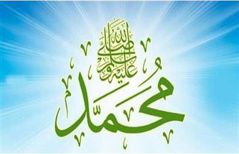 """ماذا كان يفعل النبي محمد في """"العشر الأوائل"""" من ذي الحجة؟ فيديو"""