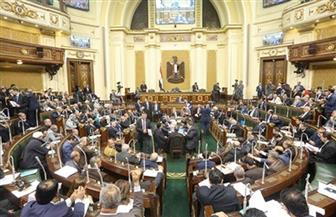 """""""خطة البرلمان"""" توافق على انضمام مصر إلى الاتفاقية الجمركية المتعلقة بالنقل الدولي للبضائع"""