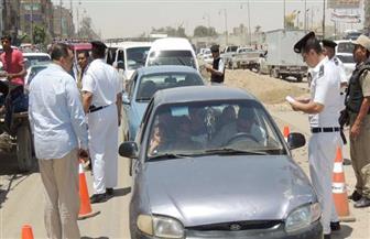 ضبط 1064 مخالفة مرورية بكفر الشيخ لإعادة الانضباط  إلى شوارع وطرق المحافظة
