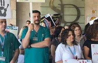 إضراب أطقم التمريض في إسرائيل بسبب نقص القوى العاملة لمواجهة كورونا