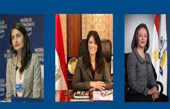 التعاون الدولي: إطلاق محفز سد الفجوة بين الجنسين في مصر