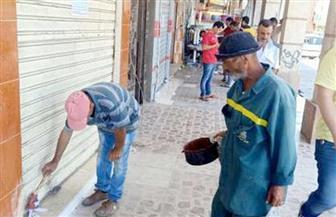 تنفيذ 22 قرار غلق وتشميع لمحال مخالفة في مدينة دمياط الجديدة