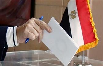 غرفة عمليات رئيسية لتجهيز 585 لجنة استعدادا لانتخابات مجلس الشيوخ بكفرالشيخ