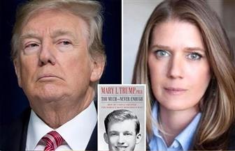 """مبيعات كتاب """"ماري ترامب"""" تقترب من 100 ألف نسخة في اليوم الأول للصدور"""