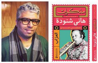 مصطفى حمدي لـ«بوابة الأهرام»: الموسيقار هاني شنودة نقطة تحول في تاريخ الأغنية المصرية | صور