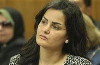 رفض استشكال سما المصري على حكم حبسها عام