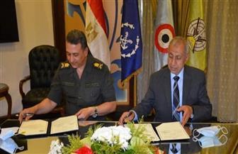 القوات المسلحة توقع بروتوكول تعاون مع الأكاديمية العربية للعلوم والتكنولوجيا في التعليم والتدريب