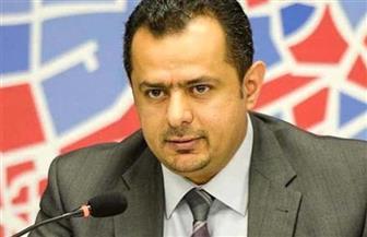 عبدالملك يبدأ مشاورات مع المجلس الانتقالي لتشكيل الحكومة اليمنية