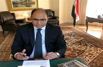 السفير أحمد أبو زيد يدشن مجموعة صداقة كندية - مصرية بالبرلمان الكندي | صور