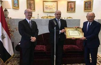 سفير مصر بطوكيو يكرم رئيس مجلس الأعمال الياباني - المصري|صور