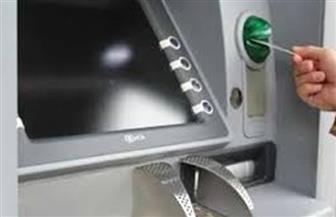 البنوك: تغذية ماكينات الصراف الآلى لتلبية احتياجات المواطنين خلال العيد