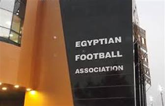 اتحاد الكرة يقرر رسميا إلغاء الهبوط بالقسم الثاني
