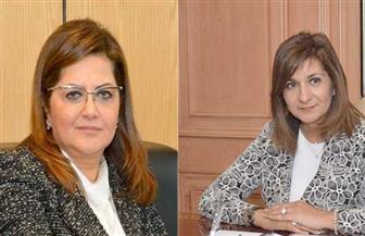 تنفيذا لتكليفات الرئيس.. وزيرتا الهجرة والتخطيط تعلنان خطة التعامل مع العائدين من الخارج بسبب كورونا