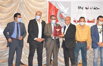 «علاء الدين» تحصد جائزة الإخراج الصحفى فى مسابقة الصحافة المصرية بالنقابة