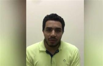 """اعترافات إخواني: """"أنتجنا فيديوهات لإثارة الشغب والدعوة لإسقاط النظام""""   فيديو"""