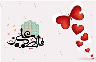 حدث في ذي الحجة .. زواج علي بن أبي طالب من فاطمة الزهراء | فيديو