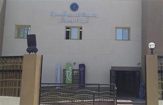 انتهاء تجهيزات وحدة أبو طربوش بالأقصر تمهيدا لافتتاحها ضمن منظومة التأمين الصحي الشامل | صور