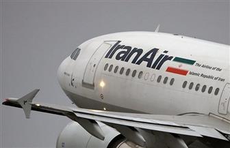 عودة طائرة ركاب إيرانية اقتربت منها مقاتلتان أمريكيتان إلى طهران