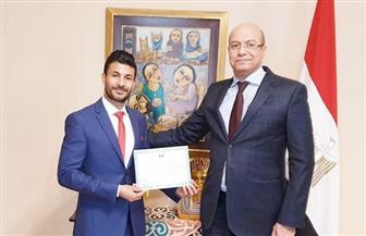 سفير مصر لدى أوكرانيا يكرم مواطنا لتفوقه الرياضى
