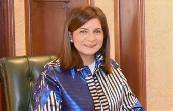 وزيرة الهجرة تهنئ إحدى المصريات المغتربات لاختيارها كعضو بالمجلس الاستشاري العلمي لطب العلاج المناعي
