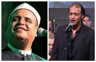 المطرب وائل الفشني والمنشد إيهاب يونس يحييان أمسية فنية بالأوبرا بعد غد