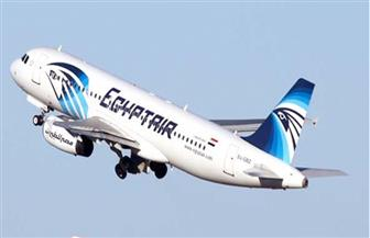 «مصر للطيران» تسير اليوم 45 رحلة جوية داخليا وخارجيا لنقل 5100 راكب