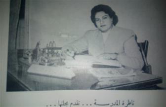 ضمير الأبلة بدر حسن ..الست الناظرة التي طبقت مساعي ثورة يوليو في مدرستها|صور