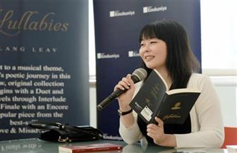 هيئة الشارقة تستضيف الكاتبة العالمية لانج ليف ضمن سلسلة جلسات حوارية افتراضية