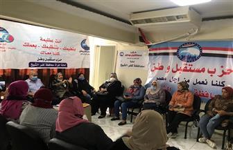 اجتماعات مكثفة لمستقبل وطن كفرالشيخ لدعم مرشحي الحزب لمجلس الشيوخ | صور