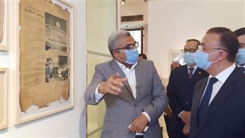 محافظ الإسكندرية يفتتح معرضا فنيا وثائقيا فى العيد القومى الـ68 للمحافظة | صور