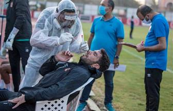 الأهلى يخضع لمسحة طبية غدا قبل مواجهة الإنتاج الحربى