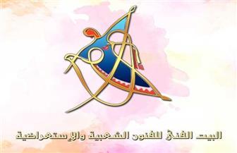الفنون الشعبية تقدم مجموعة متنوعة من الحفلات في العيد
