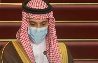 وزير الخارجية السعودي: نؤكد أهمية إجراء تحقيق شفاف ومستقل لكشف أسباب تفجير مرفأ بيروت