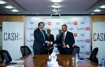 شراكة بين «بنك القاهرة» و«Cashless Plus» للسداد الإلكتروني للمدفوعات الحكومية والخدمات المرورية