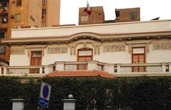 سفارة البحرين بمصر تخصص أرقاما لتواصل المواطنين معها