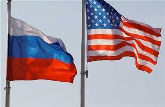 مباحثات أمريكية روسية في فيينا حول الحد من التسلح