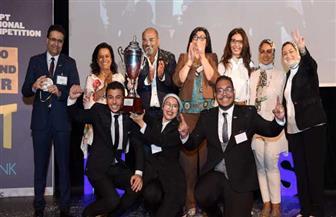 """للعام الثالث عشر على التوالي """"اورنچ مصر"""" ترعى مسابقة ايناكتس السنوية  لعام 2020 بمشاركة 58 جامعة مصرية"""