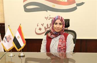 """مروة الطحاوي أمينا للمرأة بحزب """"المصريين"""""""