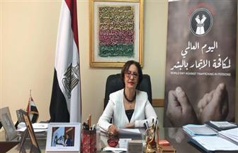 نائلة جبر: الانتهاء من وضع اللمسات الأخيرة  لتأسيس أول دار إيواء لضحايا الاتجار بالبشر قريبا