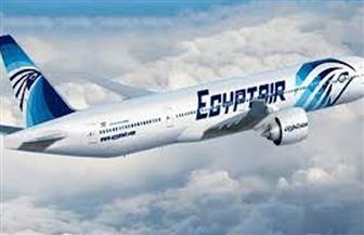 مصر للطيران تسير اليوم 25 رحلة دولية منتظمة.. و15 رحلة أسبوعيا إلى الكويت اعتبارا من السبت